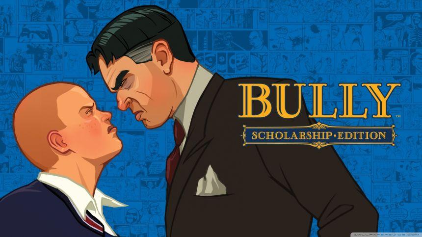 BullyScolarship